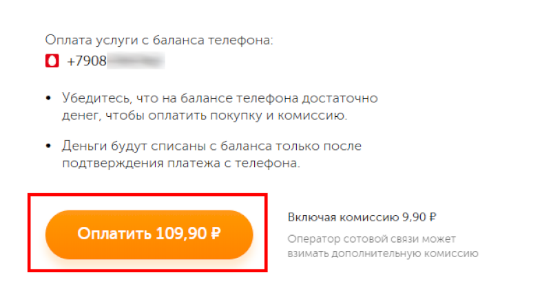 Обмен qiwi на рнкб севастополь